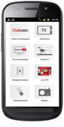 Profitez des services télévision de votre box sur mobile et tablette