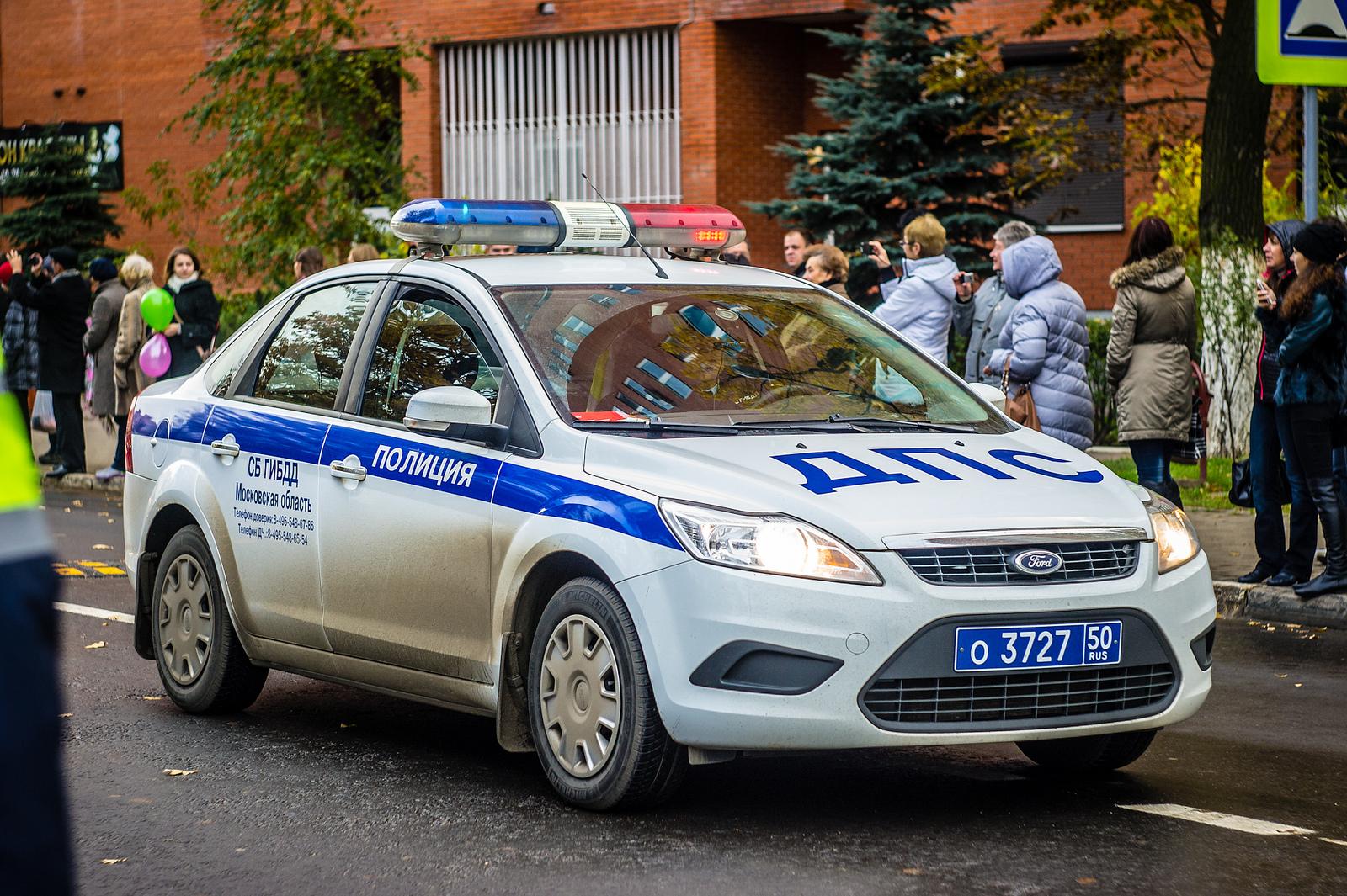 Un couple cannibale soupçonné d'avoir tué et mangé de nombreuses personnes — Russie