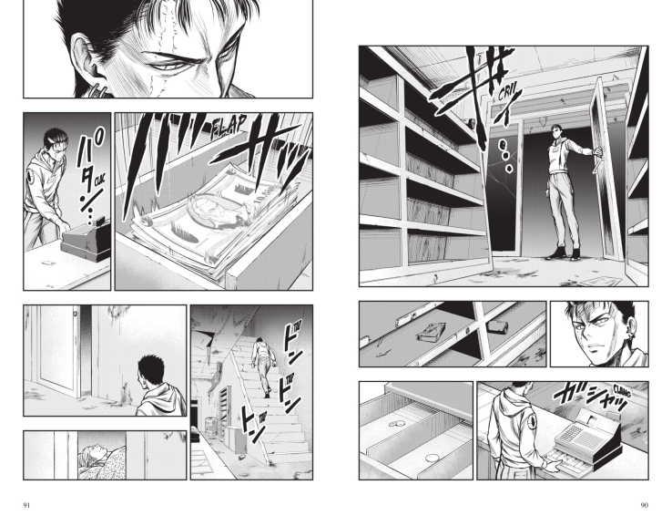 Manga Maître Gims