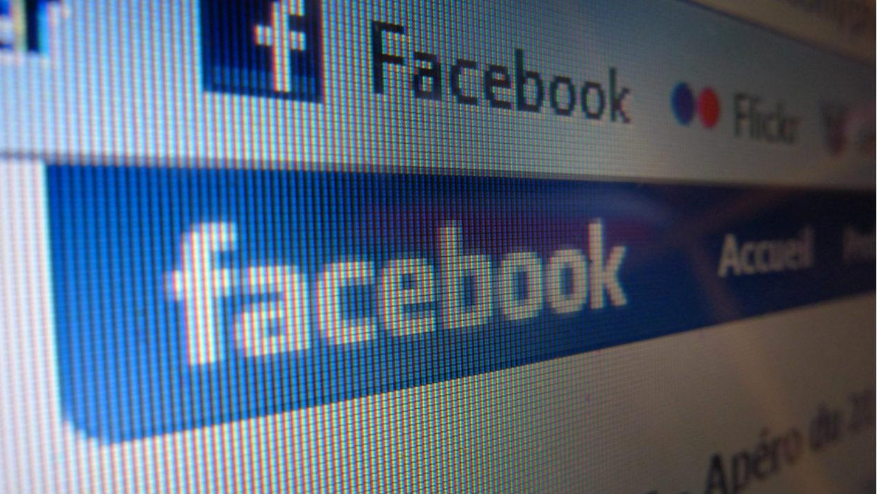 Facebook logo capture d'écran