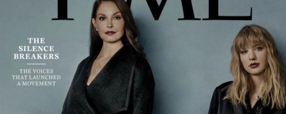"""EN IMAGES - Affaire Weinstein: le magazine Time désigne les """"briseurs de silence"""" personnalités de l'année"""